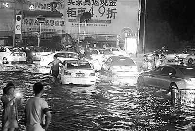 重庆交通瘫痪。