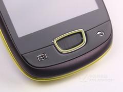 中国电信给力促销 三星I559超低价团购