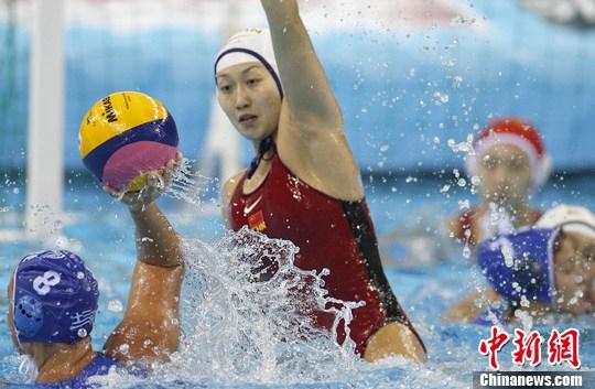 世游赛中国冠军水球队与希腊队争夺组图(女子)东莞宏远篮球队图片