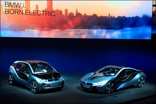 宝马全新i3/i8概念车发布 全球首次亮相