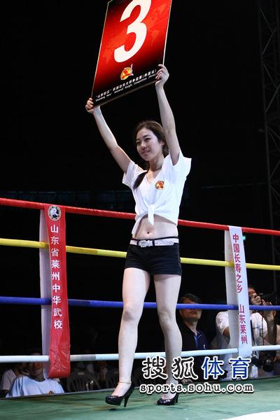 韩国美女 2011年07月30日18:35