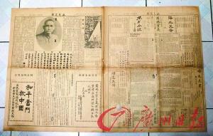 """""""集报达人""""吴耀军""""陋室""""深藏10万份老报纸"""