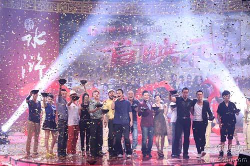 安徽卫视新《水浒》首映式