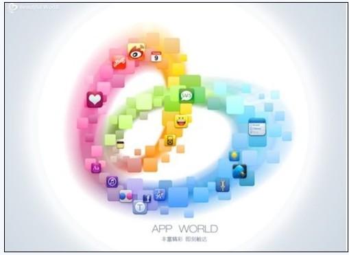 百度浏览器:打开美丽互联网世界的一扇窗