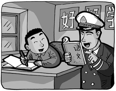 军民共建漫画_我们必须统筹经济建设和国防建设,走中国特色军民融合式发展路子,在全