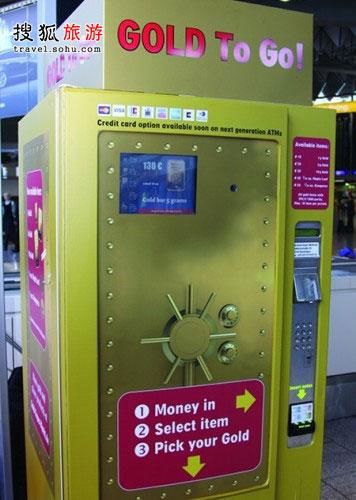 自助买金条   2010年阿布扎比的顶级酒店推出销售金条的自动贩售机