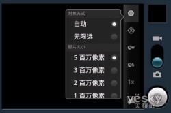 图为:摩托罗拉XT531 屏幕截图