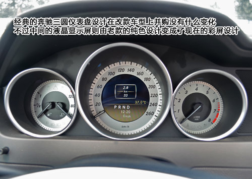 这与其奔驰s级车型的液晶显示屏有几分相似,更添了积分档次.