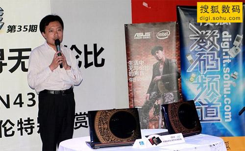 华硕电脑中国业务总部系统事业部副经理邱海峰