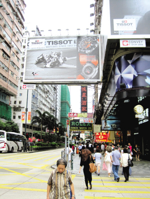 香港的旅游购物业发达 戴敏惠摄