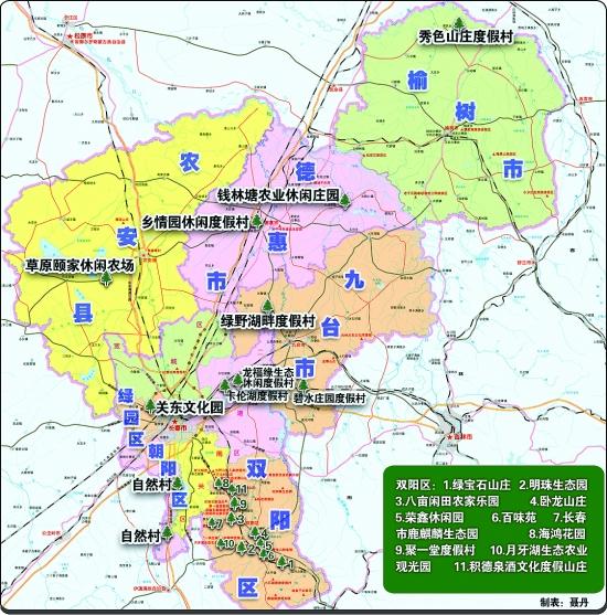 长春乡村旅游地图