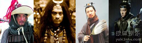 (左起)胡东饰林冲、陈龙饰武松、李宗翰饰吴用、张迪饰花荣