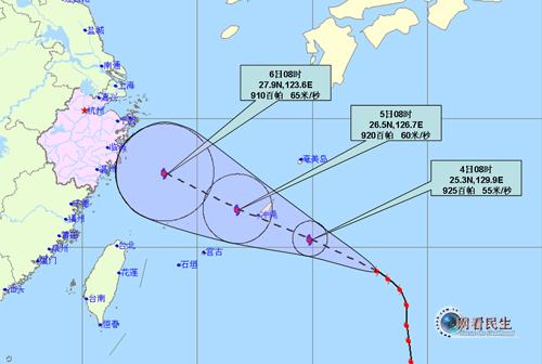 梅花台风最新消息 第9号台风梅花最新消息路径卫星云图 第9号台风 梅图片