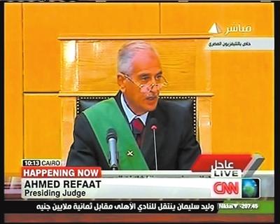 2.主审法官艾哈迈德·里法特。