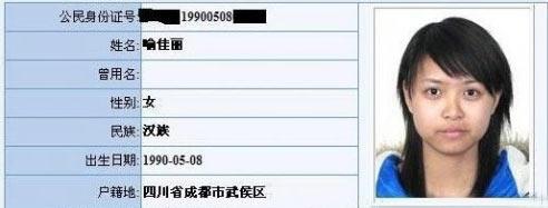 洪辰快女视频_快女12强证件照华丽曝光 又一次悲催的对比(组图)-搜狐滚动