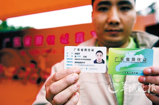 河南省的流动人口计生证停办了咋办