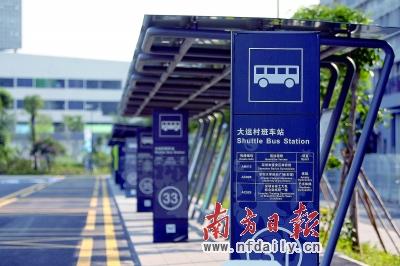 深圳大运村明日开村 赛后将作大学生公寓