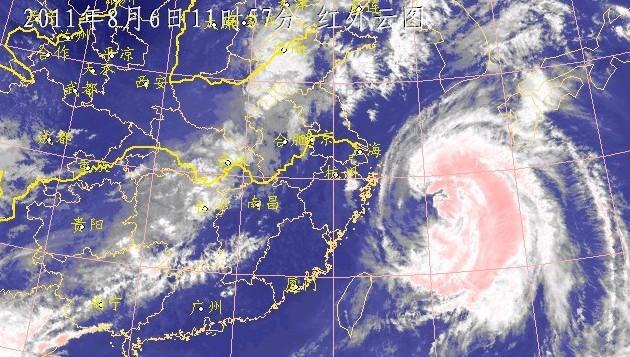 11时57分台风卫星云图