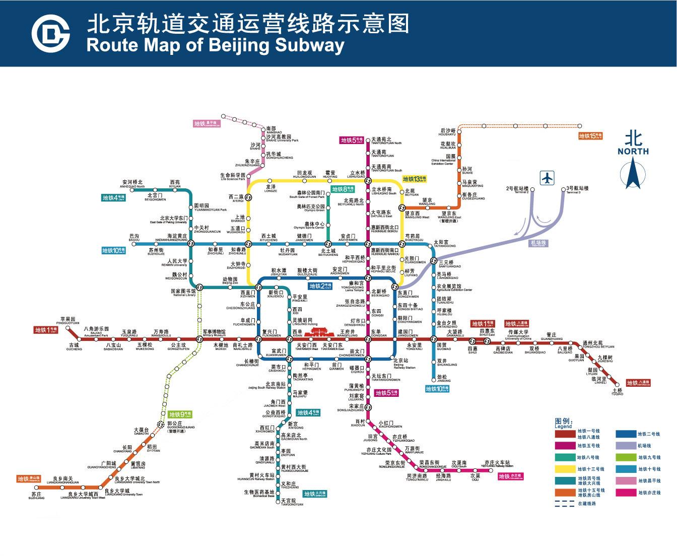 从今年(2011年)到2015年,北京的轨道交通在原规划十余条地铁线建设的图片