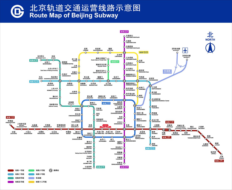 京轨道交通5年规划再增5条线 2015年总长将达660公里