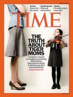 今年1月21日,美国《时代》周刊以《虎妈的真实故事》作为封面文章