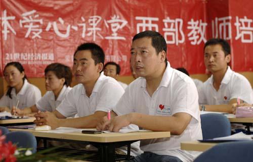 爱心课堂乡村教师上海培训认真听课的老师们