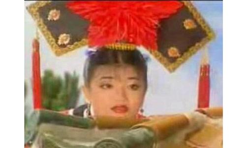 還 珠 格格 越南 版