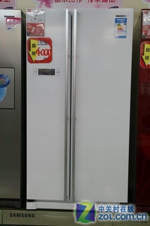三星RSA2SQSW冰箱