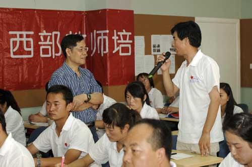 华东师大网络继续教育学院院长祝智庭教授与学员交流