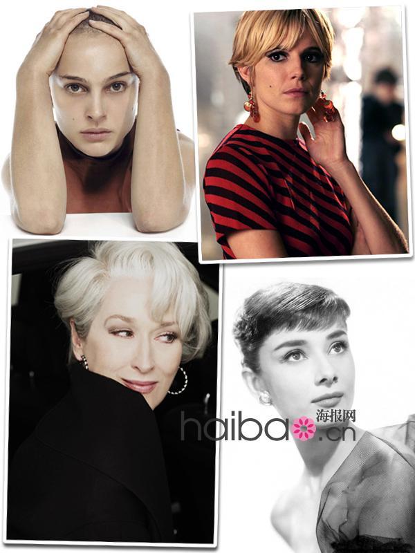 染发剃发都毫不稀奇,8位影星为角色不惜牺牲美丽发型图片