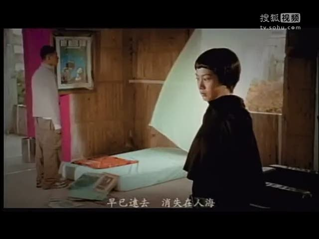 搜狐视频_视频:刘若英《后来》mv   搜狐视频