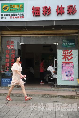 本报记者走访了株洲市民政局福彩中心以及几家彩票站,详细了解了有关