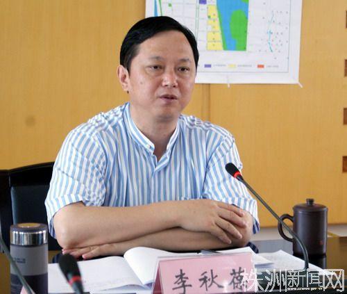 常德鼎城区区委书记李秋葆(资料图/常德党建网)