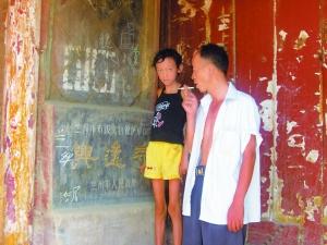 缺乏维修的兴远寺破旧不堪。本报记者 崔亚明 摄