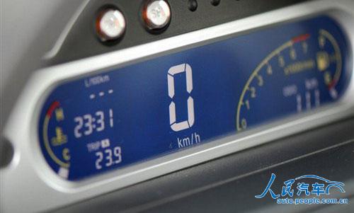 """板之外,新车的空调出风口也改为了圆形,而非之前的""""D""""字型.高清图片"""