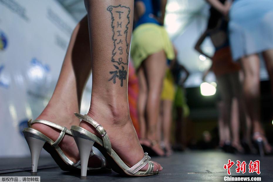 2011年8月9日,在巴西首都巴西利亚的女子监狱里,举办了一场别开生面