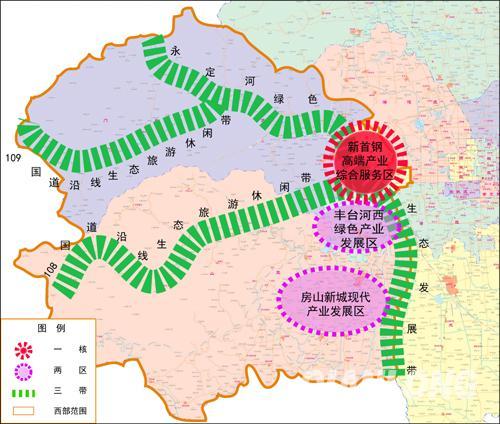 新首钢地区规划图