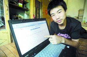 16岁的李欣东喜欢写作,想找份发传单的兼职,体会生存的压力;三市民愿提供兼职岗位