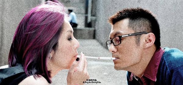 九龙的街角 志明与春娇上演着暧昧的故事