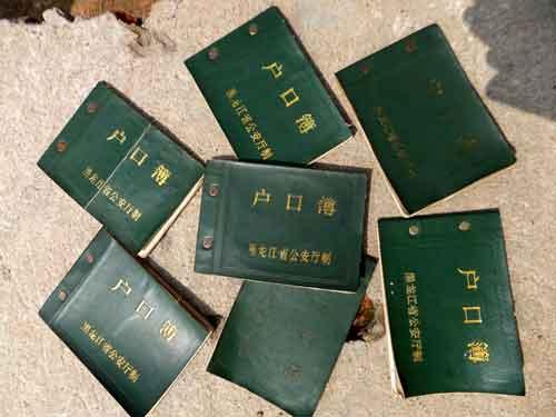 老版的绿皮户口簿已经成为村民们珍藏在心中的回忆