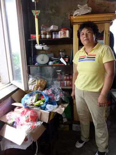 于丽芳和她的超市
