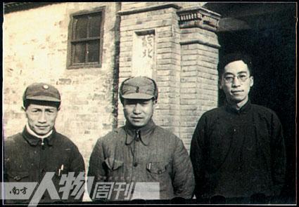1945年,顾准 右 与刘晓 陈同生