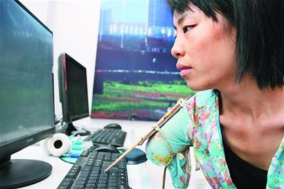 断臂女教师:脚滑鼠标筷子敲字