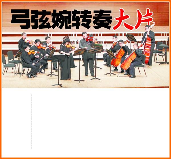 中国经典小提琴协奏曲 梁祝 自然是中国音乐家