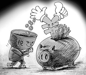 应适用新税法的减除费用标准和税率表