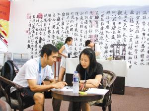 大运村外国运动员流行学汉语(图)