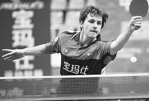 波尔参加中国乒超,高强度的比赛可以让他更好地备战伦敦奥运。