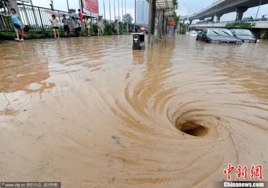内涝频发城市屡陷水城窘境 专家吁城建须上下同抓
