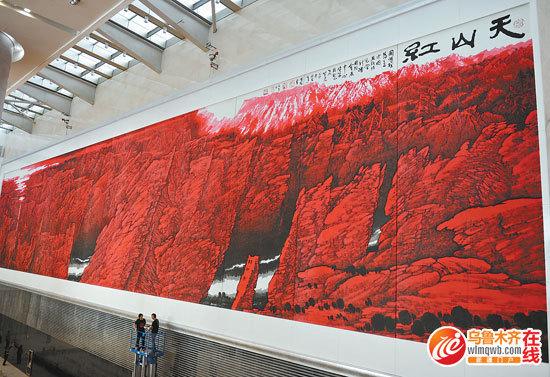 上海大世界基尼斯_山水画《天山红》悬挂新疆国际会展中心(图)-搜狐滚动