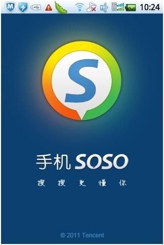 soso小说软件_soso小说软件